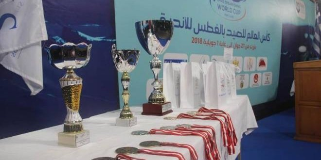 Mondial des clubs de pêche sous-marine : La Tunisie à la 3ème place